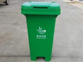 分类垃圾桶大全30升-600升多规格可选