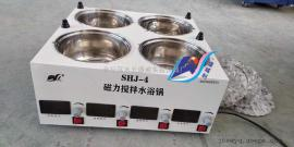 SHJ-4四孔四温磁力搅拌水浴锅数显恒温搅拌水浴锅