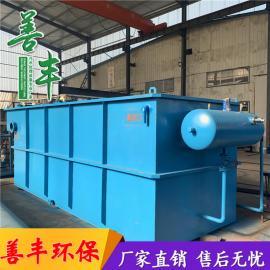 碳钢防腐溶气气浮机采油厂加压溶气气浮机善丰含油污水处理设备