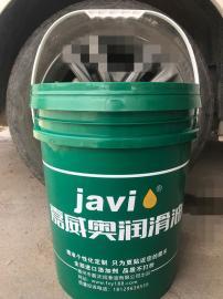 金属脱水防锈油 快速脱水防锈油 超长防锈3个月脱水防锈油