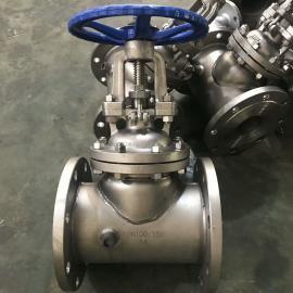 BJ45W-16P不锈钢法兰保温截止阀