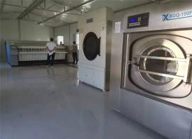 酒店宾馆水洗布草专用洗涤设备 全自动洗衣机性能介绍