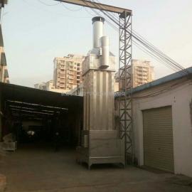 定型机废气处理设备,橡胶亚麻地垫定型烟雾处理设备