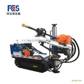 型号齐全质量优良菲克森气动履带式钻机ZQLC-400-9.0S