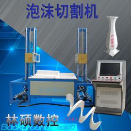 林硕-200泡沫苯板数控全自动泡沫切割机 eps线条切割机