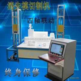 林硕-130型铸造消失模切割机全自动数控eps泡沫苯板泡棉切割机