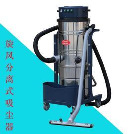 旋风分离上下桶工业吸尘器用于吸木屑颗粒焊渣铁屑机械厂吸尘器