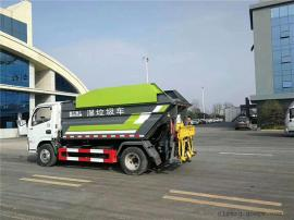 5方挂桶无泄漏垃圾运输车配置报价
