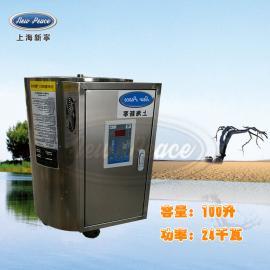 �N售�λ�式�崴�器容量100L功率24000w�崴��t