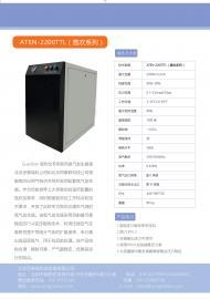 ATEN-2200TTL氮气发生器