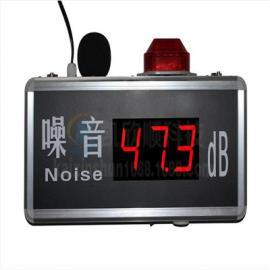 矿用 YSD130噪音检测仪 本质安全型 快速检测噪声干扰