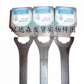 �M口Big Kaiser (�P撒)用高精度的金��石和CBN砂�磨削 刀具