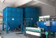 喷涂车间污水处理系统