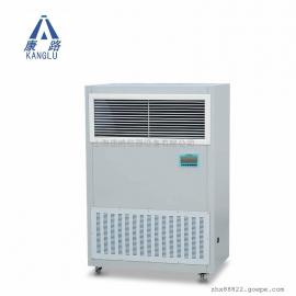 PAU-1000移动式空气自净器