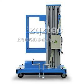 移动桅柱式高空作业平台-单桅 4-10m