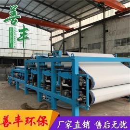 皮革厂污水处理带式压滤机 全自动不锈钢带式压滤机 善丰机械