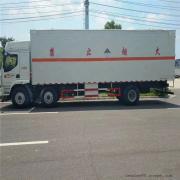 国五单排火工品运输车危货车知名品牌值得信赖