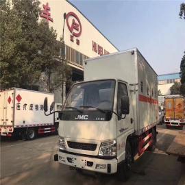 江淮5.1米栏板气瓶钢瓶运输车冲量促销
