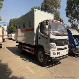 新款气瓶运输车钢瓶运输车煤气罐运输车知名品牌值得信赖
