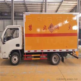 国六江淮杂项危险品运输车国家标准