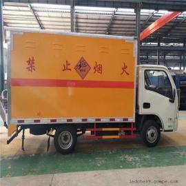 危险品专用底盘轻卡厢式运输车冲量促销