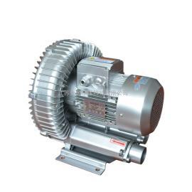 2.2kw单叶轮水处理曝气漩涡风机高压风机