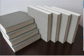 豪瑞岩棉玻纤板绿色环保商场专用纯白玻纤天花板