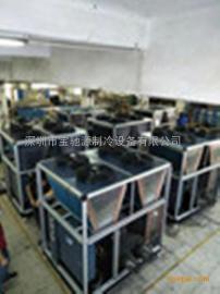 宝驰源BCY-10AF设备降温专用 冷风机