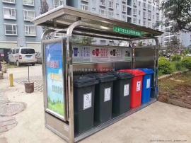 新型分类垃圾桶专业生产队 智能分类垃圾桶专业定制