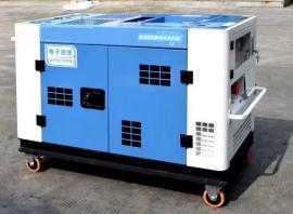 静音箱式水冷柴油10KW发电机