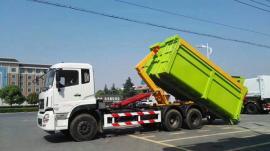化肥厂运输车污泥车--5吨含水污泥运输车的生产制造