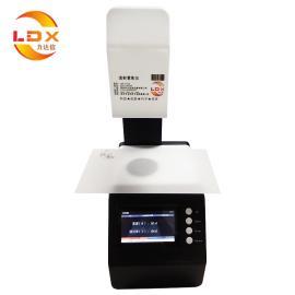 测量玻璃透光率雾度仪/LDX-4725测试仪精度高