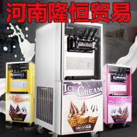 冰激凌机低报价,冰激凌机多钱,冰激凌机小型