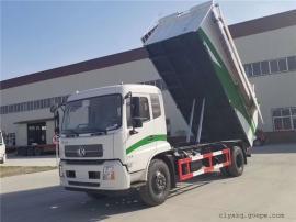 小型自卸式垃圾�加�w自卸式垃圾�
