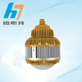 100WLED防爆泛光灯 120W圆形LED防爆灯