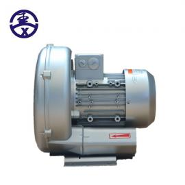 三相高压风机 小功率高压鼓风机 0.55KW高压风机 旋涡风机生产