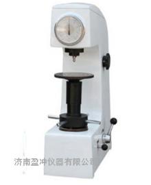 HR-150A洛氏硬度计手动高性价比
