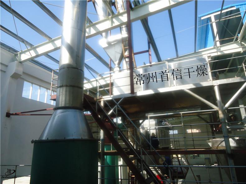 喷雾干燥机干燥设备使用范围及优特点