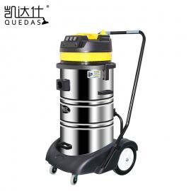 仓库保洁清理用3600W工业吸尘器 干湿两用桶式吸尘器