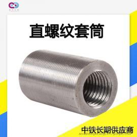 国标钢筋套筒 正反丝钢筋连接件 变径钢筋接驳器 直螺纹套筒