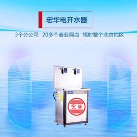 净水开水器 宏华电器品质无懈可击 服务无可挑剔