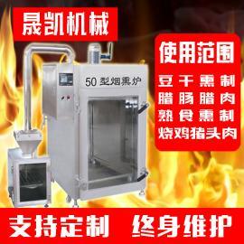 烧鸡烟熏炉,50熟食糖熏炉多少钱一台