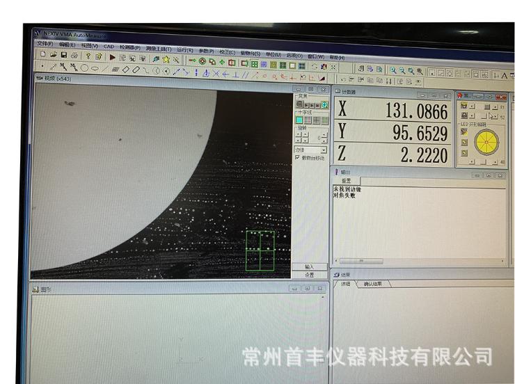 尼康NiKON全自动视频图像坐标测量系统iNEXIV VMA-2520