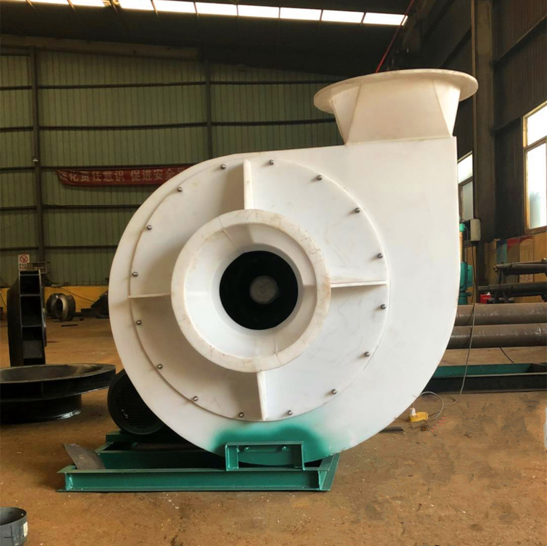 9-28-8Cpp塑料高压风机/防腐风机外壳