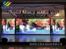 室内LED显示屏p7.62含工程安装超过这个单价就是买贵了
