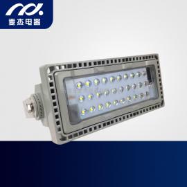 SZSW7290LED工作灯 LED防水投光灯 隧道投光灯