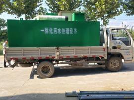 400吨每天一体化污水处理设备
