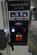 路博服务第三方检测LB-350N低浓度恒温恒湿系统