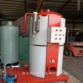 燃气采暖锅炉 小型常压洗浴宾馆热水锅炉 燃气取暖锅炉-