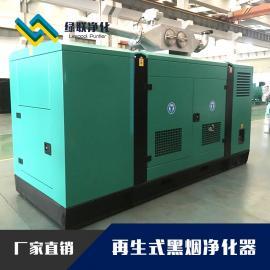 柴油发电机组尾气净化器丨再生式颗粒捕集器丨黑烟净化器